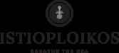 Ιστιοπλοϊκός - Βάπτιση στα νότια προάστια