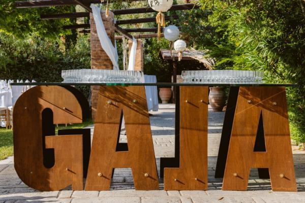 Gala Multi Events Βάφτιση Ανατολική Αττική