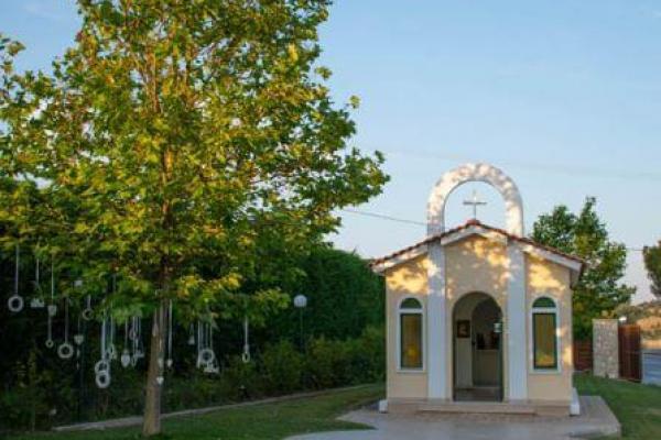 Κτήμα για Βάπτιση Iokasti Venue