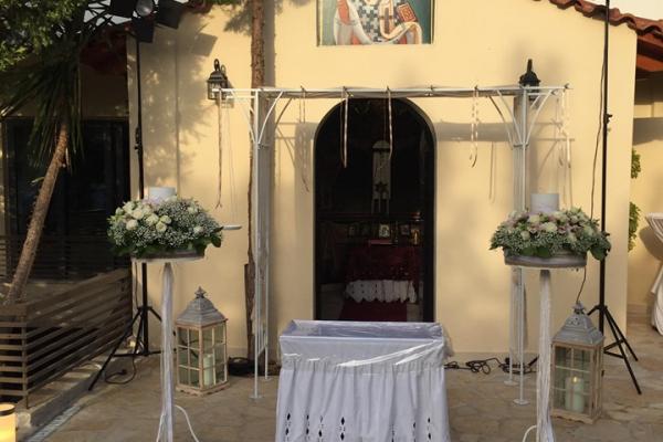 Κτήμα Δαμάσκου - Βάπτιση στη Βαρυπόμπη