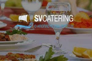 SV Catering Βάπτισης